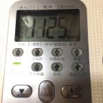 写真 2015-04-19 6 47 49