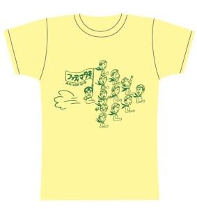 ファティマタ号Tシャツ