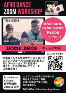 HomeBros Workshop