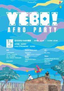 yebo afro party
