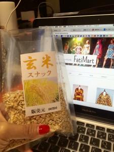seme玄米スナック