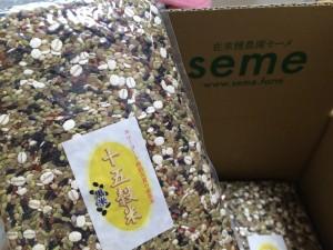 seme 十五穀米