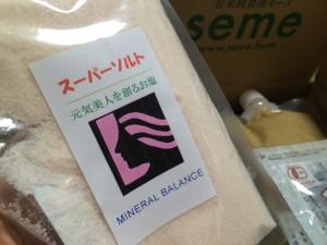 seme 塩ソルト