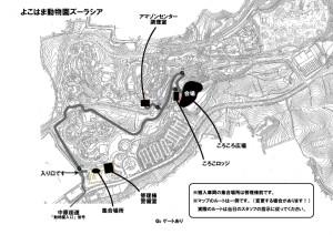 zoo-car-map2016